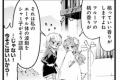 桃「あーあ…、シャミ子とセッ◯スしたいな…」ボソ シャミ子「え?」 リリス「!?」