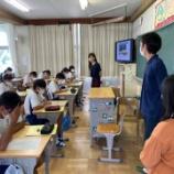 『中学二年生向け「仕事人講座」で講演しました。中学生からの感想集』の画像