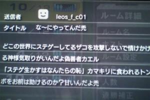 【悲報】俺氏、ゲームで空気を読んだ結果wwwwwwwwwwwwwwww