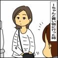 絵日記 普通に日本語