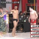 『【乃木坂46】高山一実、裸のニッチローとコウメ太夫にインタビューwwwwww』の画像