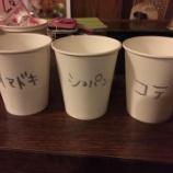 『【乃木坂46】初森ベマーズの現場では各メンバー専用の紙コップを使ってるらしい・・・』の画像