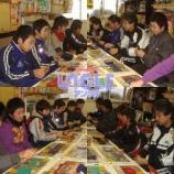 『デュエルロード全制覇挑戦(12/11)』の画像