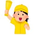 巨人岡本、中日ビジエド、ヤクルト村上、阪神大山、広島鈴木、横浜佐野←これwwywwwyw