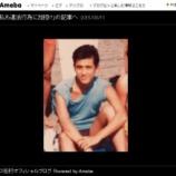 『クリス松村、イケメンだった若い頃の写真を公開!【画像】』の画像
