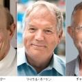 2020年ノーベル医学生理学賞は「C型肝炎ウイルスの発見」米英の3研究者受賞