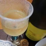 『イタリアワイン~Castelli del Duca Malvasia Secco Frizzante(カステッリ・デル・ドゥーカ マルヴァージア セッコ フリッツァンテ)』の画像