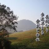 『清澄の朝』の画像