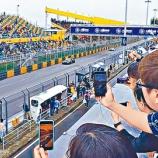 『【マカオ最新情報】「マカオGP、香港選手も半減か」』の画像