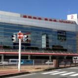 『JAL×はんつ遠藤コラボ企画[福岡編]目次』の画像