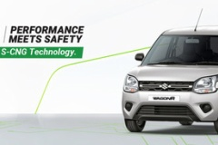 スズキ「ワゴンR」に天然ガス車設定 燃費は1kgあたり32.52km【インド】