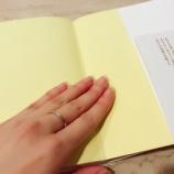 『父から教えてもらった本の読み方』の画像