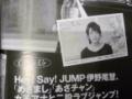 【悲報】TBSの宇垣アナ、エッチ大好きだったwwwwwwwwwwww
