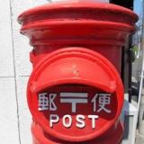 【闇深】郵便局、2億円が行方不明になり局長「少し休ませてください」→ その日に死亡・・・