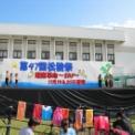 2011年 第47回湘南工科大学 松稜祭 ダンスパフォーマンス その15