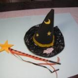 『募集!親子でハロウィンの手作り 街かどアートすぽっと10月』の画像