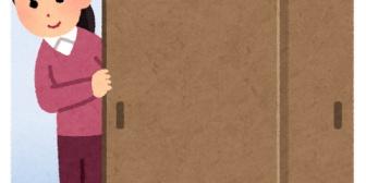 家中のドアを引き戸にしたんだが、隙間が多くて後悔してる…