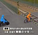 バイクに押されて踏切に突っ込み、電車にはねられて死亡(16歳) 「反省見えず」少年と母親提訴へ/尼崎