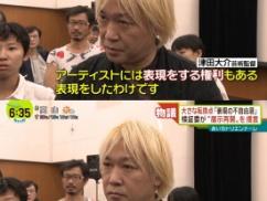 【あいちトリエンナーレ】津田大介、参加者に論破され「あの時」と同じ顔をしてしまうwwwwwwww