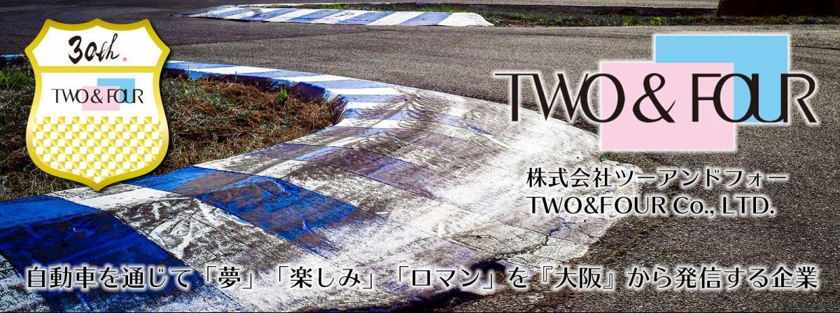 TWO&FOUR Co.,LTD. イメージ画像