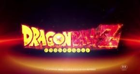誰が生き返る!?劇場版『ドラゴンボールZ』特報映像公開!