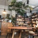 『本を読むのが好きです。好きな本屋さん(カフェ?)が上野にあるんです。ROUTE BOOKSさんというお店です。』の画像