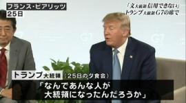 アメリカ、GSOMIA破棄で韓国へ報復準備か