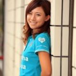 『【女子ゴルフ】香妻琴乃(こうづまことの)がすごくかわいい!【画像集】 【ゴルフまとめ・ゴルフ5レディース 】』の画像