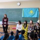 『Kazakhstan Day(2019年3月8日)』の画像