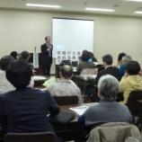 『浜松市において宮田村の廃棄物最終処分場問題学習会を開催』の画像