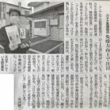『フコイダンで腸から免疫力アップ!カネタ髙橋商店の納豆昆布が人気です!』の画像