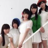 『【乃木坂46】ゲストにサンクエトワール!!10月28日『生のアイドルが好き』に登場!!』の画像