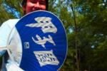 『くろんど園地』で水鉄砲とBBQ大会が開催されました② 〜  交野タイムズ × FAITH:水鉄砲編→ やってみるとこれはスゴく楽しいのです!〜