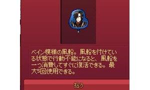 彡(^)(^)「便意風船?」