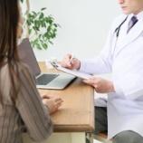 『気管支喘息で身体障害者手帳・厚生障害年金は受給できるか?主治医の見解、社労士に相談メールを送ってみた。』の画像