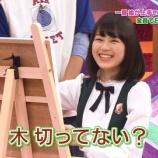 『【乃木坂46】みんなはどの時期のいくちゃんが一番好き??』の画像