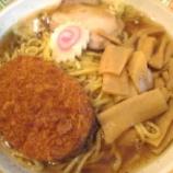 『天ぷらそば、うどん、天丼でも…』の画像
