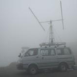 『2011年 7月 9~10日 8J7400H岩木山運用 430FM伝搬実験』の画像