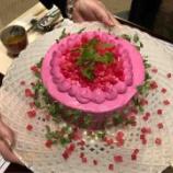 『女性部  10月例会 〜食と歴史を学ぶ〜』の画像