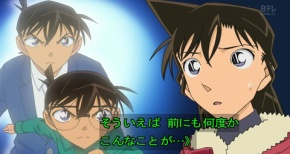 【名探偵コナン】第901話…英理さんの恥ずかしい動画…だと…?(原作感想)