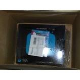 『Wii U プレミアムセット 黒 が届いた。』の画像