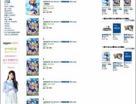Amazonのアニメランキング上位全てラブライブが占拠してる件