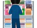 【悲報】吉岡里帆さん、コンビニで立ち読みしてるのがバレるwwwww(画像あり)