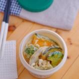 『seriaのサラダカップの天丼弁当・便利調味料で作る天丼たれ』の画像