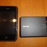 『ドコモのポータブルWi-Fiとアイフォーンの相性 (iPhone 3GSとPortableWiFi DWR-PG)』の画像