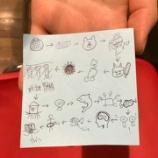 『【乃木坂46】鈴木絢音 謎の『絵しりとり』クイズ 答えが発表されるwwwwww』の画像