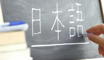 【日本語】語彙力クイズやるよー