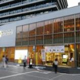 『新宿みやざき館 KONNE - ジェムカン聖地巡礼』の画像