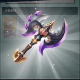 『【ドラガリ】クーガーさんに斧をプレゼント♪』の画像