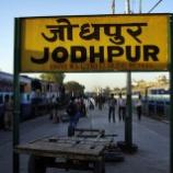 『(2012年 北インド):12.やっと着いた(21日目)』の画像